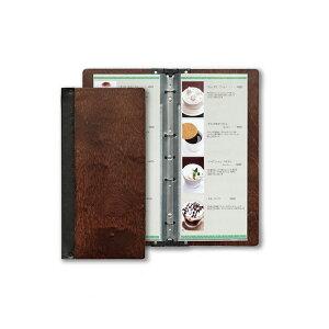 和洋メニューブック 【A4縦長】・8ページ仕様 木製・バインダータイプ スリムB-SHO-103