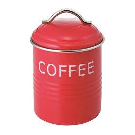 バーネット キャニスター 赤 COFFEE SALUS(セイラス) 4521540244182 キッチン雑貨 コーヒー保存容器 ストッカー 珈琲缶