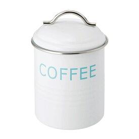 バーネット キャニスター 白 COFFEE SALUS(セイラス) 4521540244212 キッチン雑貨 コーヒー保存容器 ストッカー 珈琲缶