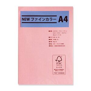 メニュー用紙 ピンク・A4 1冊100枚入り 吉川紙商事 Newファインカラー 1432-0002