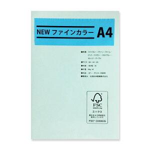 メニュー用紙 ライトブルー・A4 1冊100枚入り 吉川紙商事 Newファインカラー