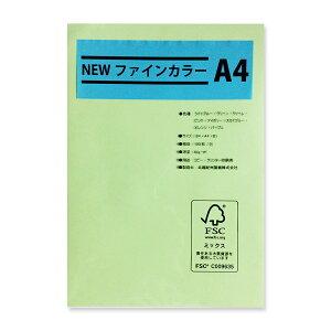 メニュー用紙 グリーン・B5 1冊100枚入り 吉川紙商事 Newファインカラー