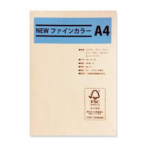 メニュー用紙 アイボリー・A4 1冊100枚入り 吉川紙商事 Newファインカラー