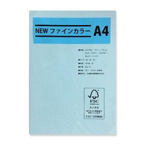メニュー用紙 スカイブルー・B5 1冊100枚入り 吉川紙商事 Newファインカラー