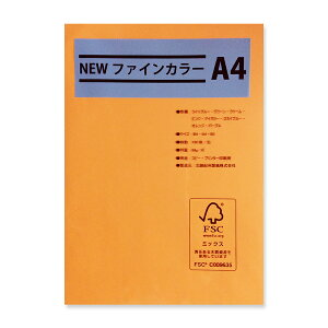 メニュー用紙 オレンジ・A4 1冊100枚入り 吉川紙商事 Newファインカラー