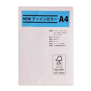メニュー用紙 パープル・A4 1冊100枚入り 吉川紙商事 Newファインカラー