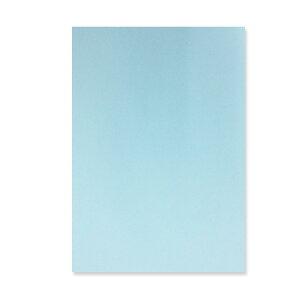 メニュー用紙 スカイブルー・B5 1冊500枚入り 北越紀州製紙 Newファインカラー