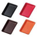 皮革キャッシュトレイ CT-55 本革・カルトン レザー ブラック・ブラウン・レッド・オレンジ