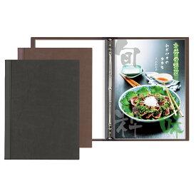 洋風メニューブック A4・4ページ バインダータイプ(防滴ビニール仕様) スリムB-LU-BT シンビ(SHIMBI)