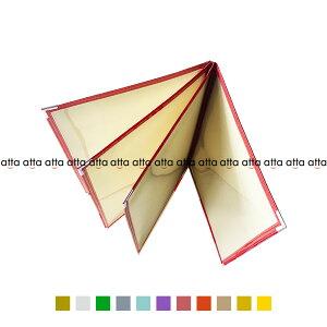 別注テーピングカラー クリアメニューブック 【B5・8ページ】 LTB-58 SPC 合皮クリアテーピングメニュー シルバー・ゴールド・若草・グレー・スカイブルー・パープル・ピンク・オレンジ