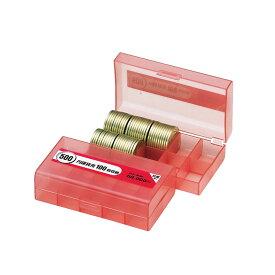 コインケース 500円硬貨用 100枚収納 M-500W オープン工業 業務用硬貨入れ