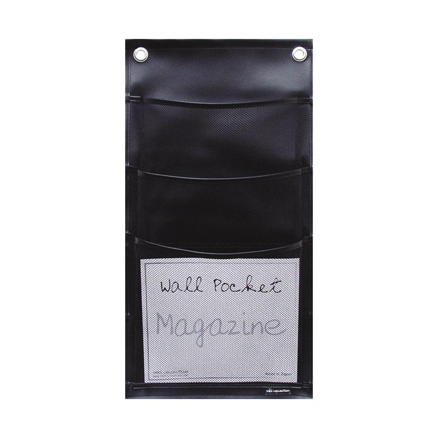 ウォールポケット(合皮×メッシュ) マチ付・マガジン(3ポケット) ブラック W-431 4990630431014【大判レターフォルダー・壁掛けポケット・サキ壁掛け収納】
