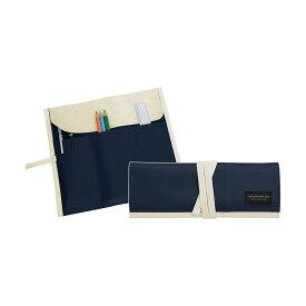 ロールペンケース 帆布×合皮 ダークブルー P-666 4990630666072【大人の筆箱・道具入れ・コスメケース・サキ】