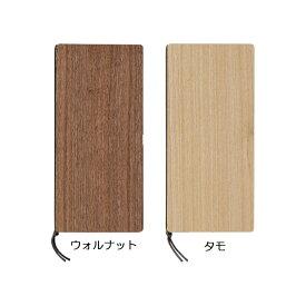 【あす楽対応】木製メニューブック 縦小・4ページ 紐タイプ WB-905 木製合板メニュー えいむ