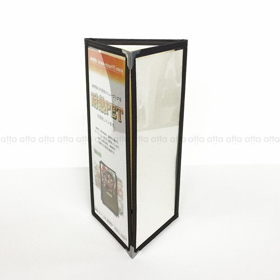 クリアメニューブック 縦長・三つ折6ページ・マグネットコーナー金具 合皮クリアテーピングタイプ ABW-6 シンビ(SHIMBI)
