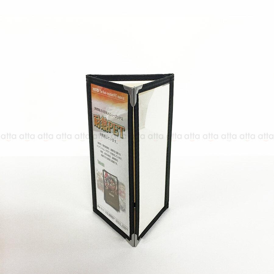 クリアメニューブック 縦長・三つ折6ページ・マグネットコーナー金具 合皮クリアテーピングタイプ ABW-5 シンビ(SHIMBI)