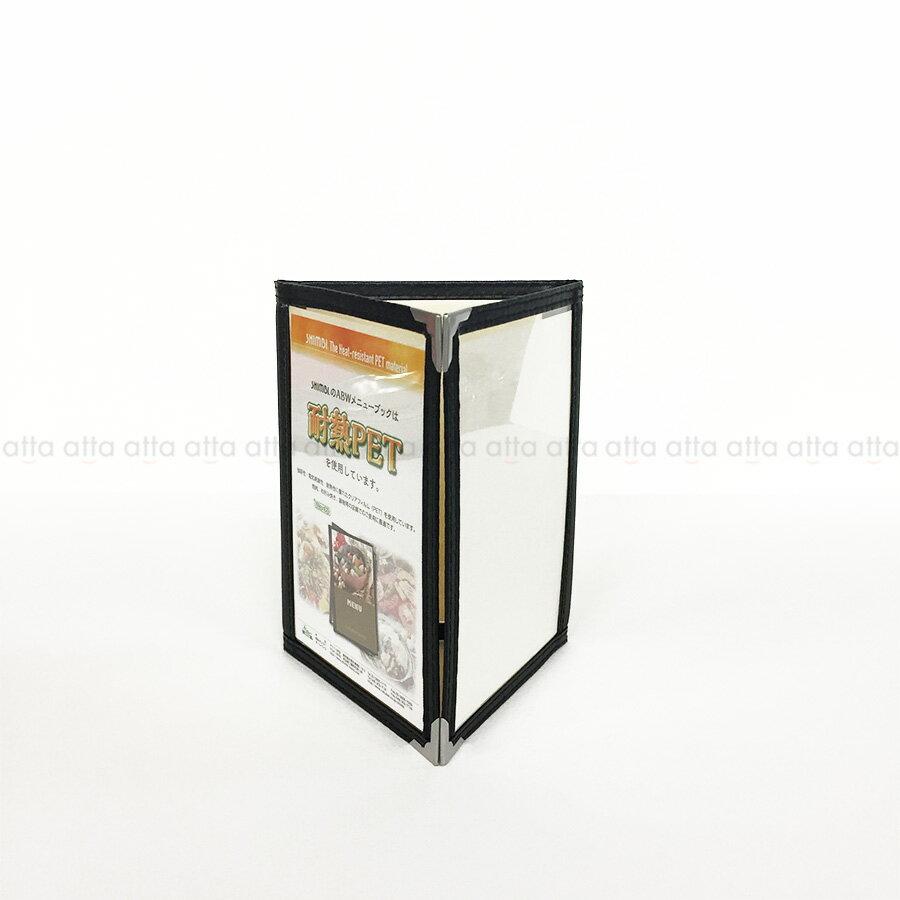 クリアメニューブック 小型・三つ折6ページ・マグネットコーナー金具 合皮クリアテーピングタイプ ABW-1 シンビ(SHIMBI) はがきが入るサイズ