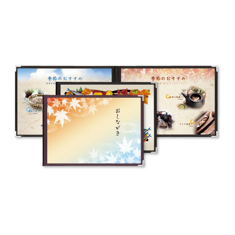 クリアメニューブック A4横・4ページ 合皮クリアテーピングタイプ ABW-23 シンビ(SHIMBI)