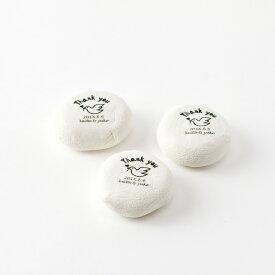 リボンラッピングあり 可食プリント マシュマロ チョコクリーム 丸型 1セット10個 食べられる印刷 KSKP-0002