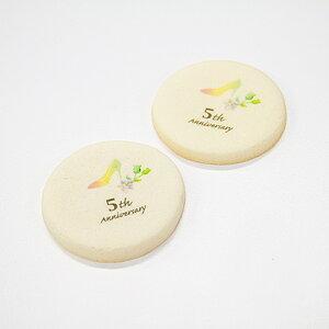 可食プリント ミルククッキー 丸型 1セット10個 食べられる印刷 KSKP-0004 ★