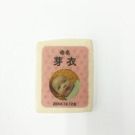 可食プリント 大型クッキー 角型 1セット10個 食べられる印刷 KSKP-0010