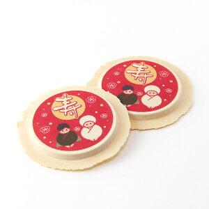 可食プリント 南部せんべい 煎餅 1セット10個 食べられる印刷 KSKP-0007 ★