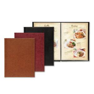 洋風メニューブック A4・4ページ レールタイプ RM-101 レールバインダーメニューブック シンビ(SHIMBI)
