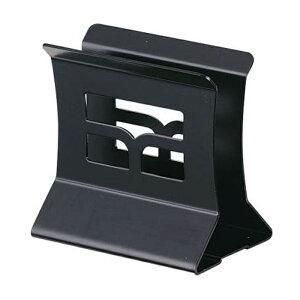 メタルブックスタンド 100xH100x64xミゾ巾22mm メニューブックスタンド BS-30L スチール ブラック メニューブック立て えいむ