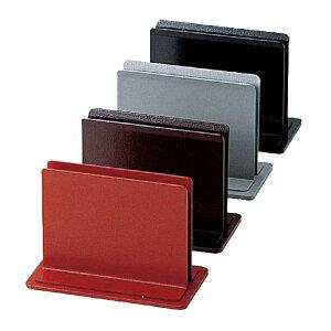 メタルブックスタンド 100xH70x55xミゾ巾10mm メニューブックスタンド BS-22(小) ブラック・ブラウン・レッド・グレー メニューブック立て えいむ