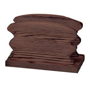 メニューブックスタンド 150xH80x60xミゾ巾20mm 木製 焼杉-13 シンビ(SHIMBI)