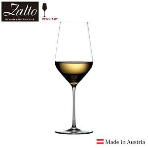 ザルト ホワイトワイン GZ400SO (Zalto/Denk'Art) ※代引き不可商品