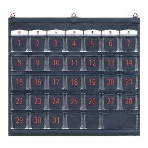 カレンダーポケット (Mサイズ) ダークブルー S-501 ウォールポケット サキ(SAKI COLLECTION) 4990630501076【大判レターフォルダー・壁掛けポケット・サキ壁掛け収納】
