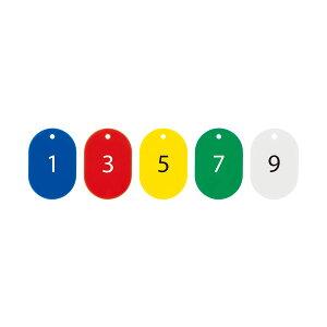 スチロール番号札(番号入) 小・1〜25番 BF-70 オープン工業 クローク札 青・赤・黄・緑・白 クロークチケット