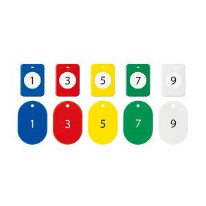 クロークチケット 1〜20番 BF-150 オープン工業 クローク札 青・赤・黄・緑・白 クロークチケット