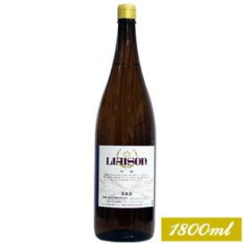 【一升瓶ワイン 白】日川中央葡萄酒[リエゾン 甲州 1800ml]白ワイン 辛口 甲州ワイン 日本ワイン 国産ワイン 山梨