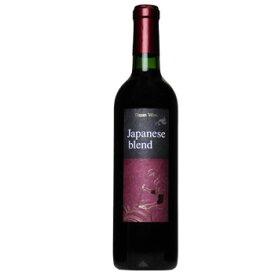 塩山洋酒醸造[Japanese blend 720ml]赤ワイン 日本ワイン 国産ワイン 山梨