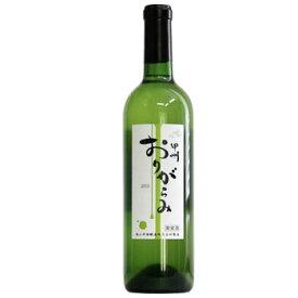 塩山洋酒醸造 【2020 濁りワイン】無濾過甲州 おりがらみ 720ml にごり甲州 白 甲州ワイン 日本ワイン 国産ワイン 山梨 [n]