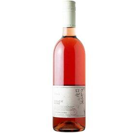 中央葡萄酒 グレイス ロゼ 750ml ロゼワイン 辛口 日本ワイン 国産 山梨[Grace]