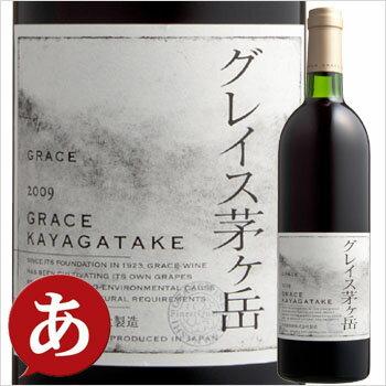 [ グレイス 茅ヶ岳 赤 750ml ]中央葡萄酒/グレイスワイン 赤ワイン 甲州ワイン 日本ワイン 国産 山梨 ワイン Grace