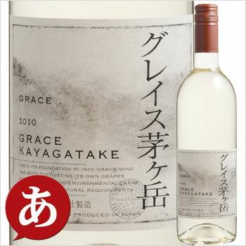 [ グレイス 茅ヶ岳 白 2016 ]中央葡萄酒/グレイスワイン 甲州ワイン 日本ワイン 白ワイン 国産[Grace]