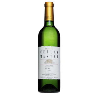 白百合醸造[ロリアン セラーマスター 甲州 720ml]白ワイン やや甘口 日本ワイン 甲州ワイン 国産 山梨