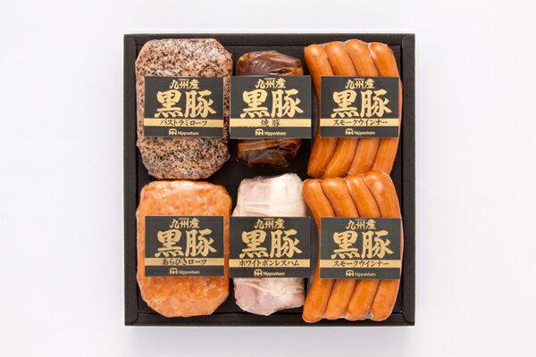 [日本ハム][送料無料]【九州産黒豚】NO-50 ハムセット[ハム ギフト][セット][要冷蔵][工場直送][お歳暮 御中元][贈答][焼豚 ボンレスハム]