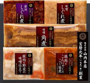 [日本ハム お歳暮]【まぼろしの味噌と九州醤油で作る和惣菜 MBS-30J】送料無料 御歳暮 贈答品 贈り物 しぐれ煮 角煮 常温