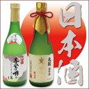 W sake kago1