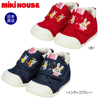 Miki house うさこ musical band ♪ second baby shoes (13cm - 16cm)