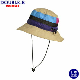 b8764552412a1 ミキハウス正規販売店/ミキハウス ダブルビー mikihouse 日よけ付きサファリハット(帽子