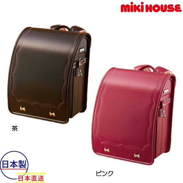 ミキハウス【MIKI HOUSE】牛革ランドセル(リボン)【A4フラットファイル対応】