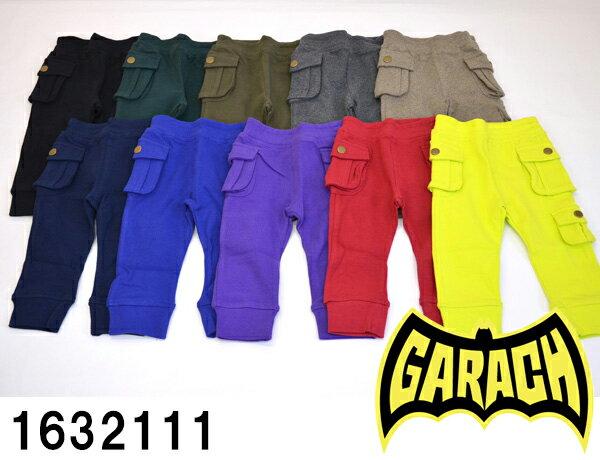 ギャラッチ(GARACH)カーゴパンツ 10色(80・90・95・100・110・120・130・140cm)