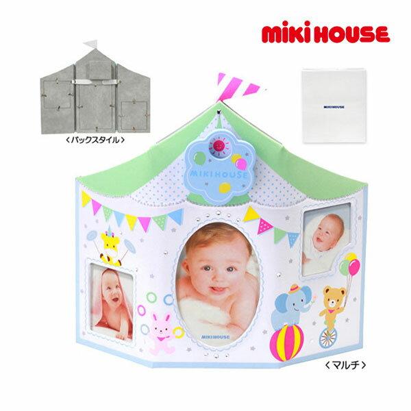 ミキハウス【MIKI HOUSE】(ベビー)【箱付】オルゴール付きフォトフレーム