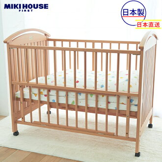 Miki house (baby) woodgraining crib
